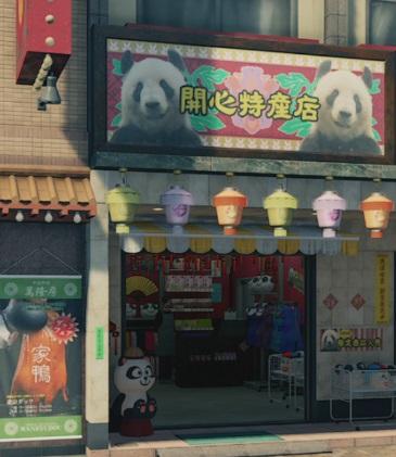 yakuza like a dragon Kai Xin Specialty Store.jpg