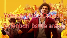 yakuza like a dragon sotenbori battle arena2.jpg
